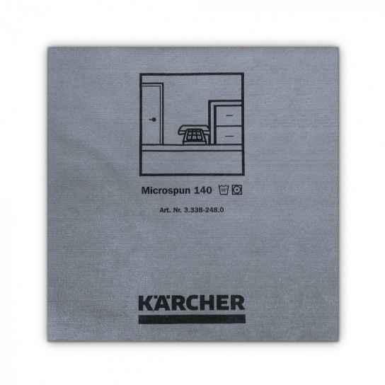 mikrofibra niebieska gładkie włókno 37,5 x 38 cm KÄRCHER