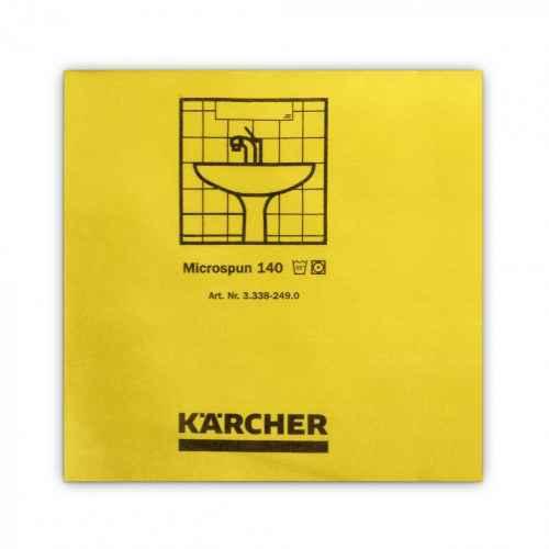 mikrofibra żółta gładkie włókno 37,5 x 38 cm KÄRCHER