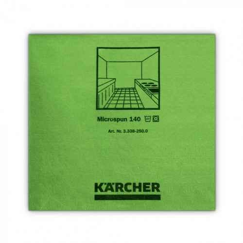 mikrofibra zielona gładkie włókno 37,5 x 38 cm KÄRCHER